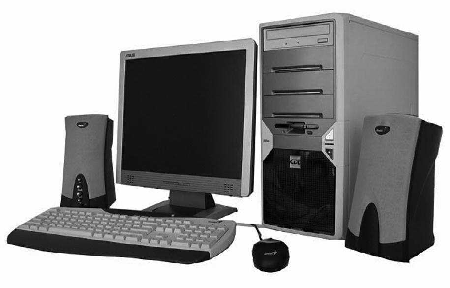 компьютерные комплектующие, ремонт компьютеров, ремонт компьютеров хабаровск, ремонт компьютеров ноутбуков, компьютерный мастер, компьютерная помощь, компьютерный ремонт, обслуживание компьютеров