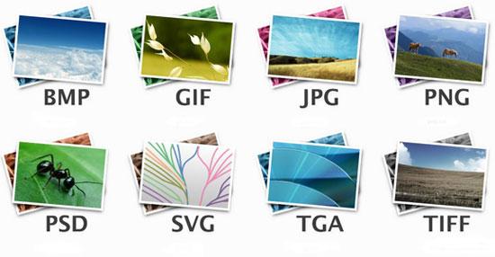 Как сделать изображения в формате jpg